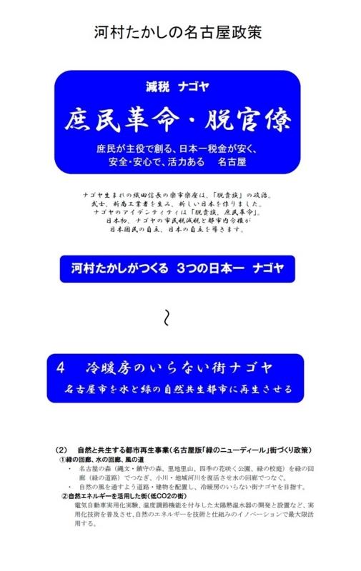 f:id:ichi-nagoyajin:20180814142517j:image