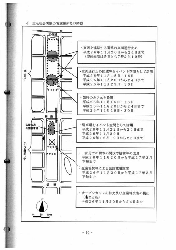 f:id:ichi-nagoyajin:20180814144038j:image