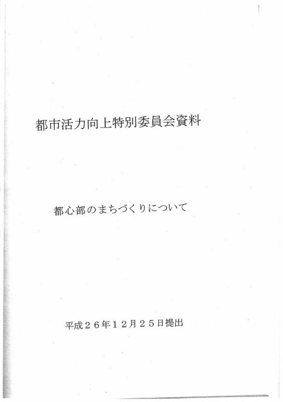 f:id:ichi-nagoyajin:20180814144046j:image