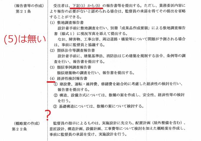 f:id:ichi-nagoyajin:20180911220947j:image