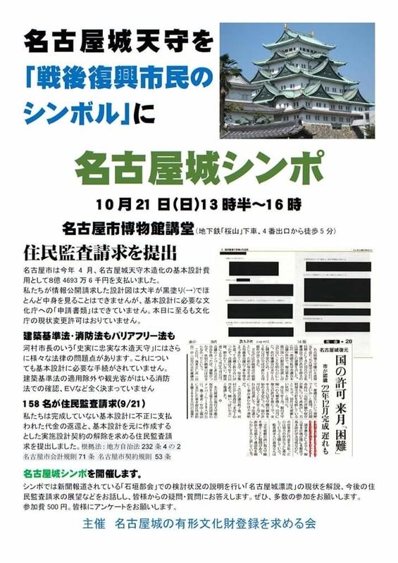 f:id:ichi-nagoyajin:20181003170731j:image
