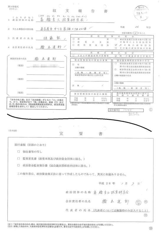 f:id:ichi-nagoyajin:20181023004540j:image