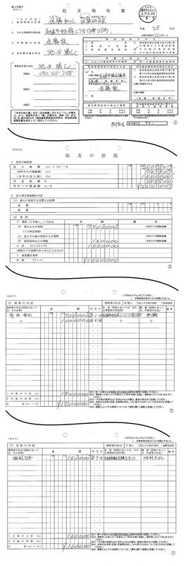 f:id:ichi-nagoyajin:20181023004855j:image