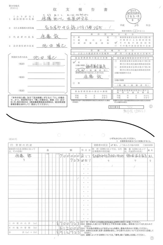f:id:ichi-nagoyajin:20181023004909j:image