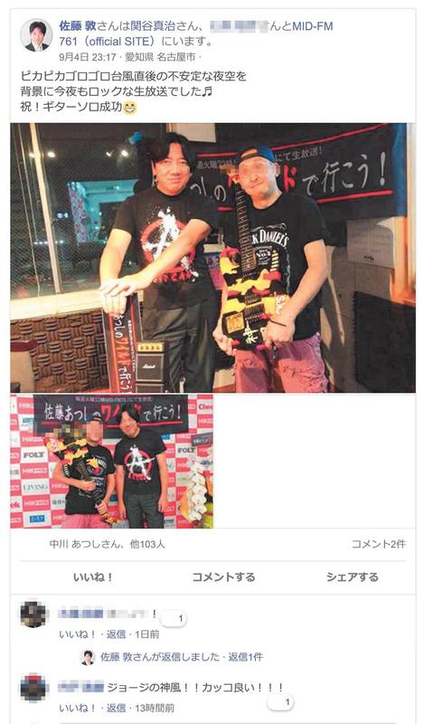 f:id:ichi-nagoyajin:20181023005626j:image