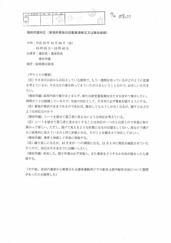f:id:ichi-nagoyajin:20181108161022j:image