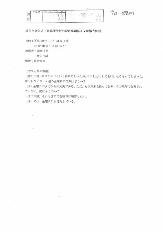 f:id:ichi-nagoyajin:20181108161035j:image