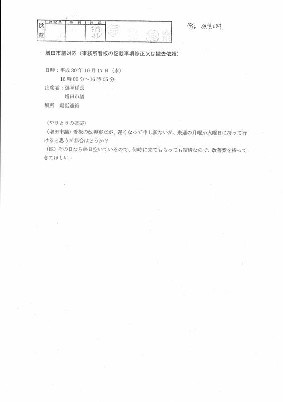 f:id:ichi-nagoyajin:20181108161048j:image