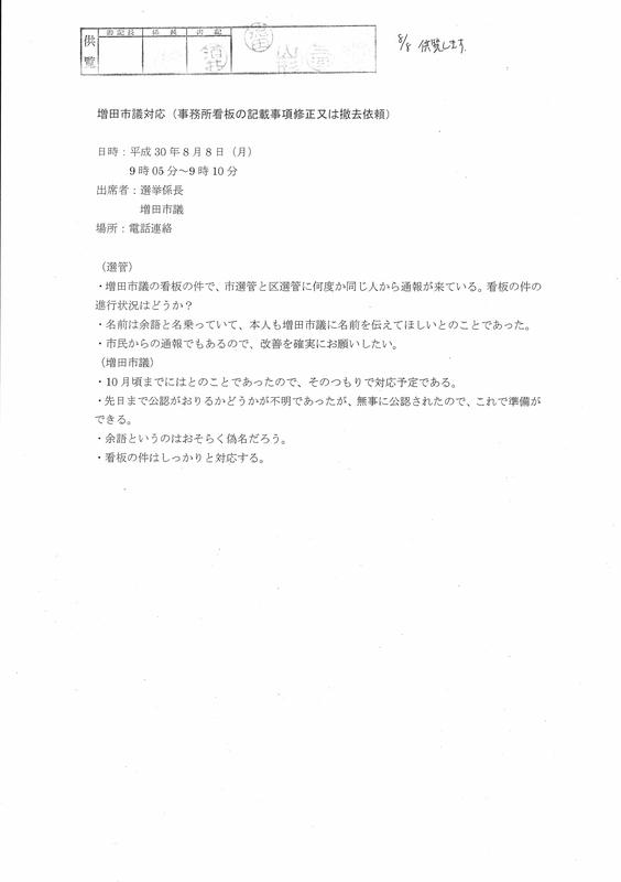 f:id:ichi-nagoyajin:20181108161116j:image