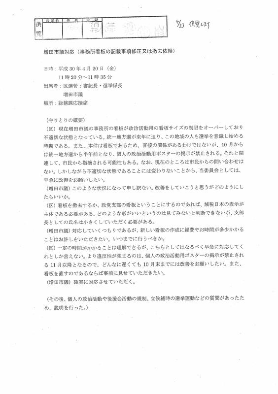 f:id:ichi-nagoyajin:20181108161124j:image