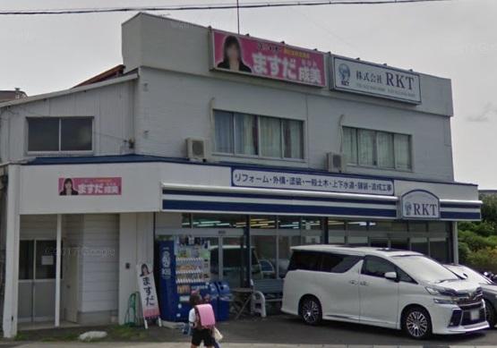 f:id:ichi-nagoyajin:20181108162216j:image