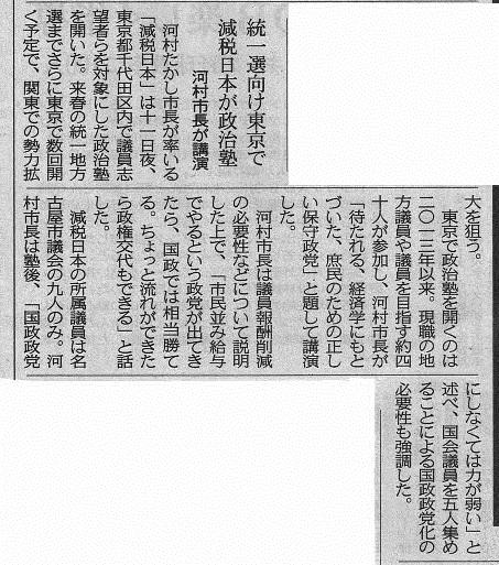 f:id:ichi-nagoyajin:20181113150043j:image