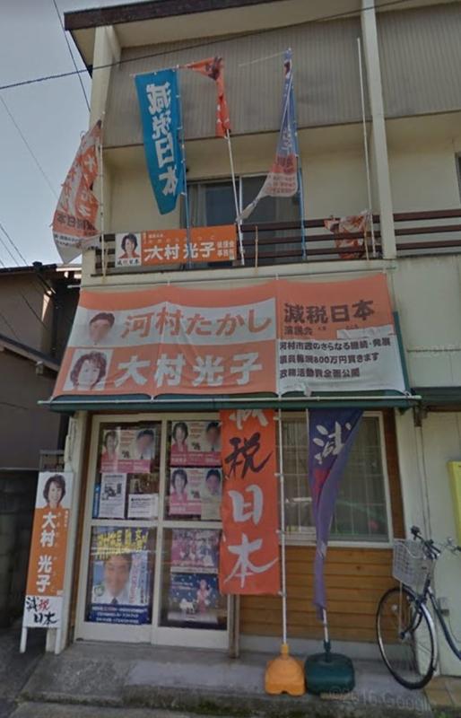 f:id:ichi-nagoyajin:20181116000948j:image