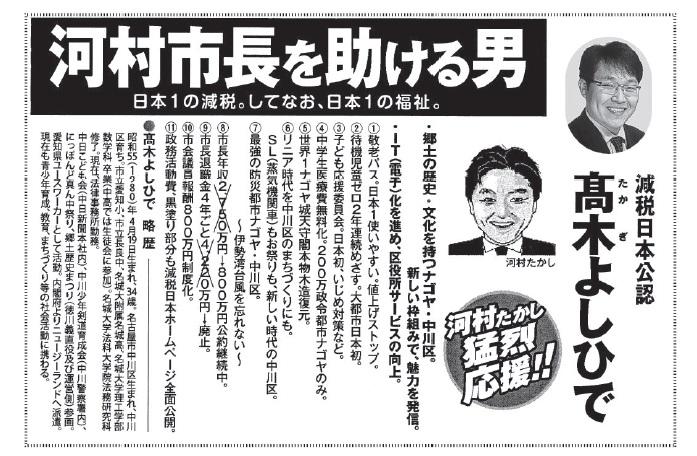 f:id:ichi-nagoyajin:20181205000606j:image