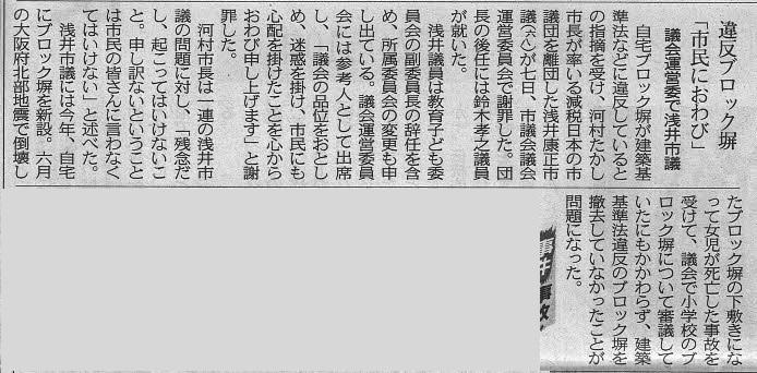 f:id:ichi-nagoyajin:20181209232546j:image