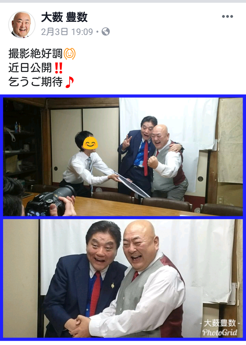 f:id:ichi-nagoyajin:20190418152018p:plain