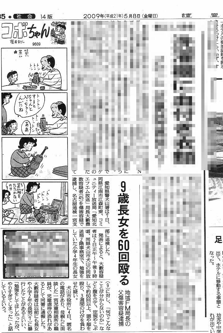 f:id:ichi-nagoyajin:20190418152545j:plain