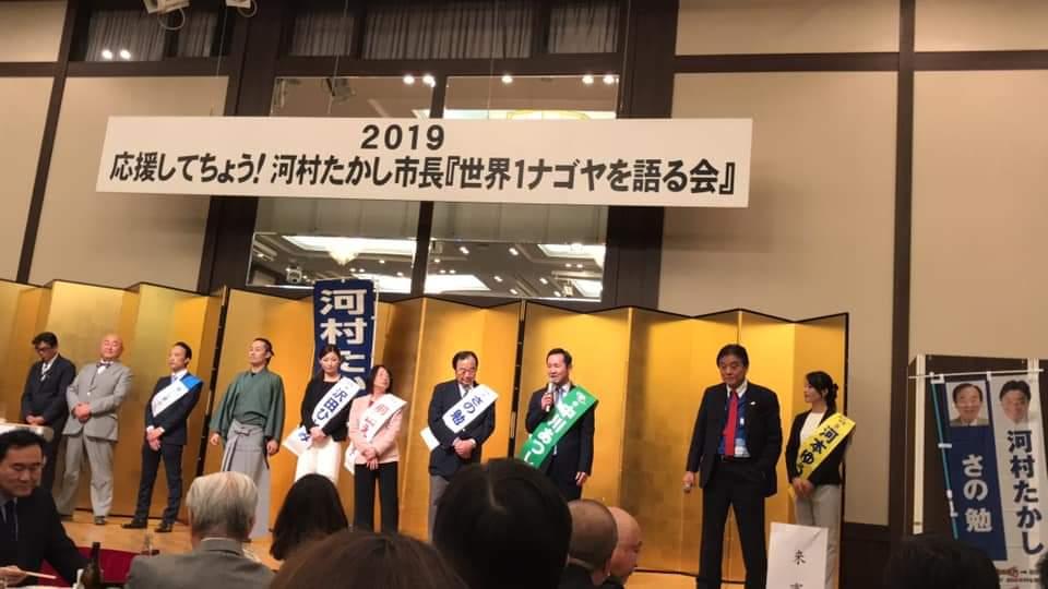 f:id:ichi-nagoyajin:20190418153411j:plain