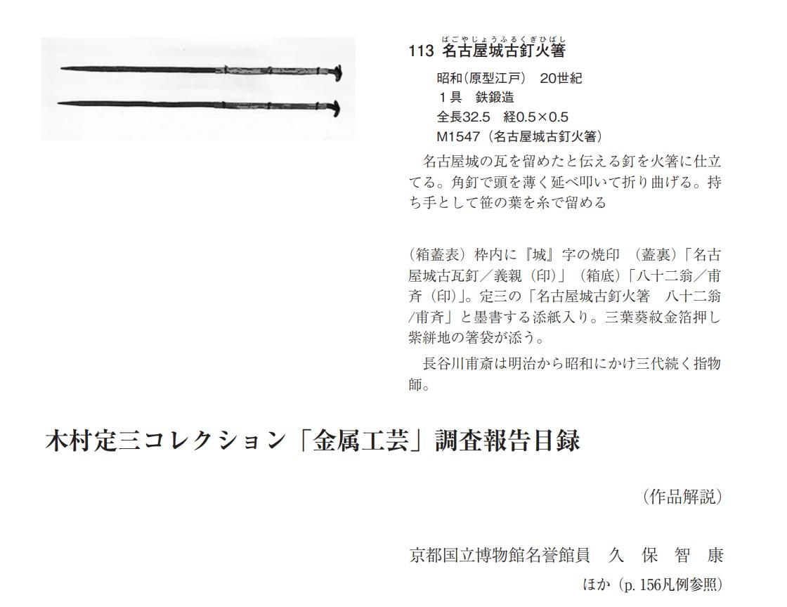 f:id:ichi-nagoyajin:20190523235345j:plain