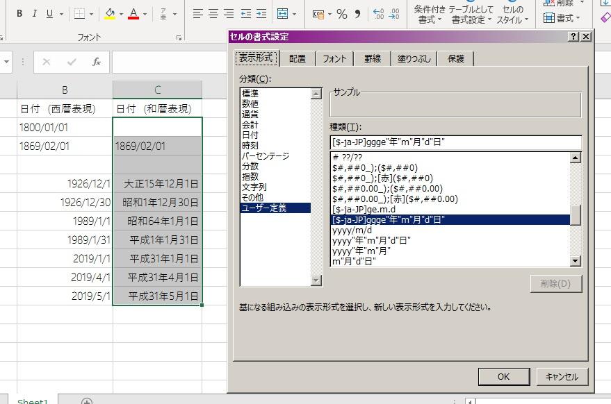 f:id:ichi-nagoyajin:20190527212922j:plain