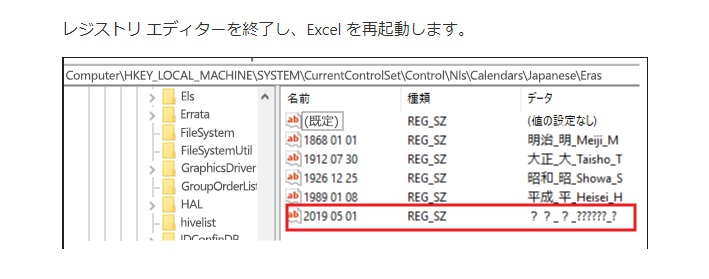 f:id:ichi-nagoyajin:20190527212955j:plain