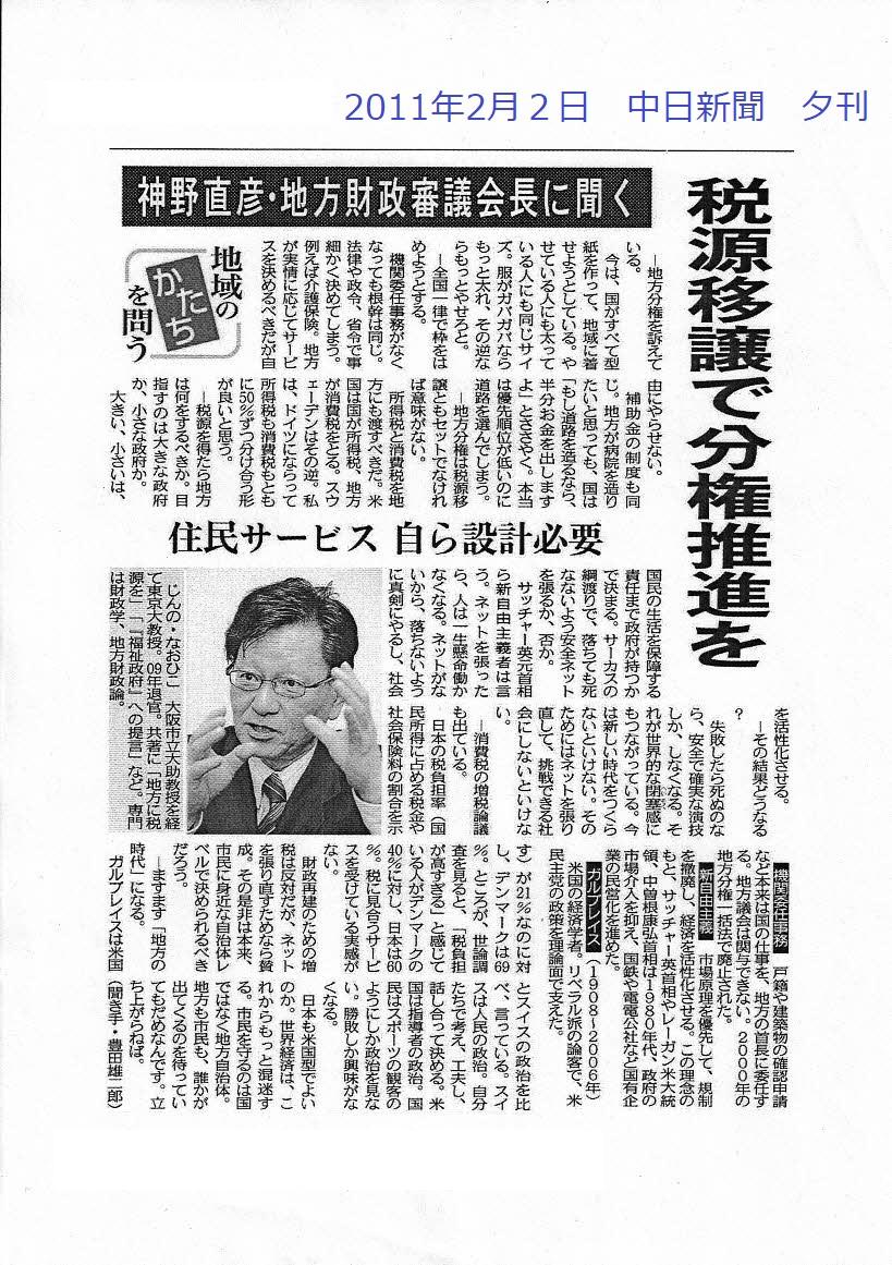 f:id:ichi-nagoyajin:20190617224819j:plain