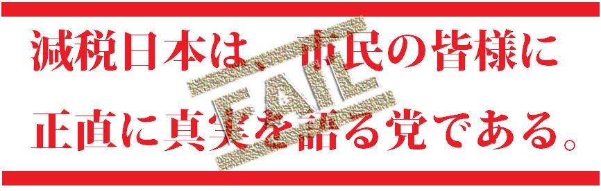 f:id:ichi-nagoyajin:20200611111112j:plain