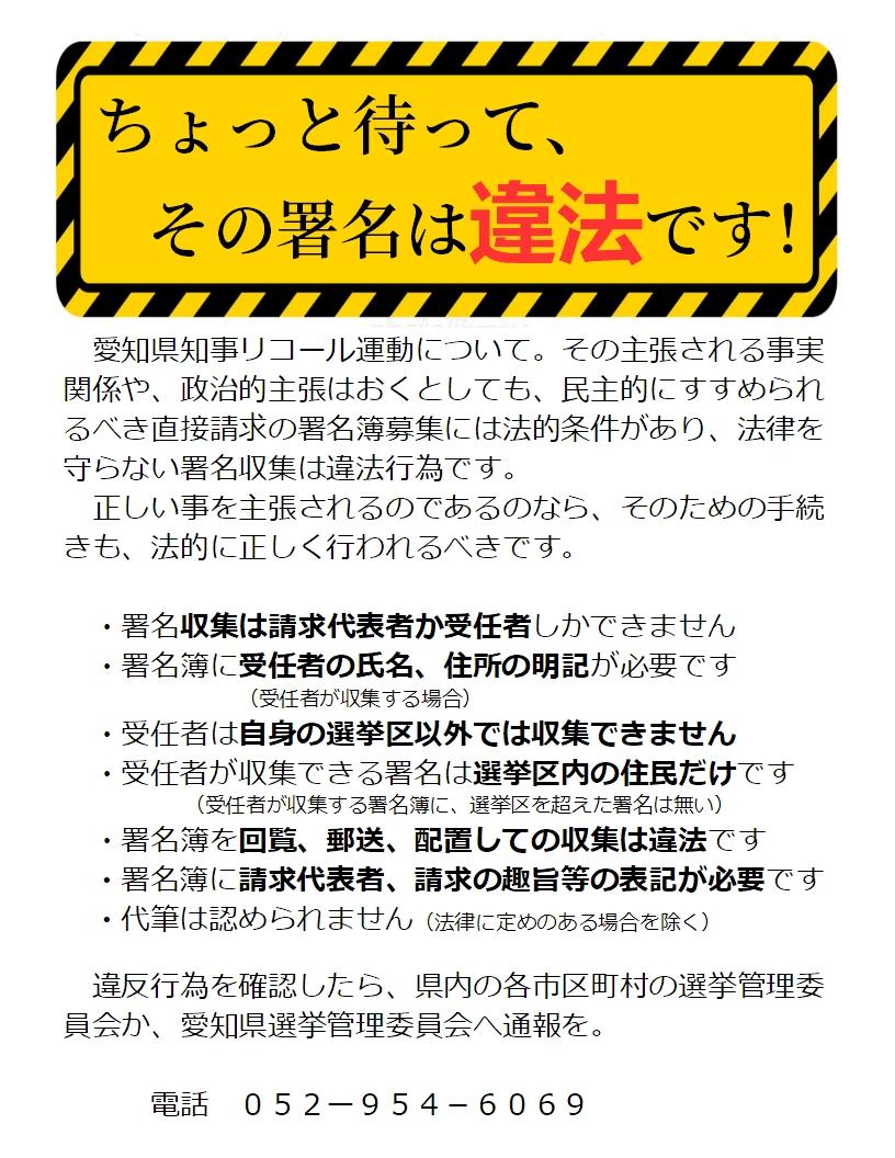 f:id:ichi-nagoyajin:20200724211152j:plain