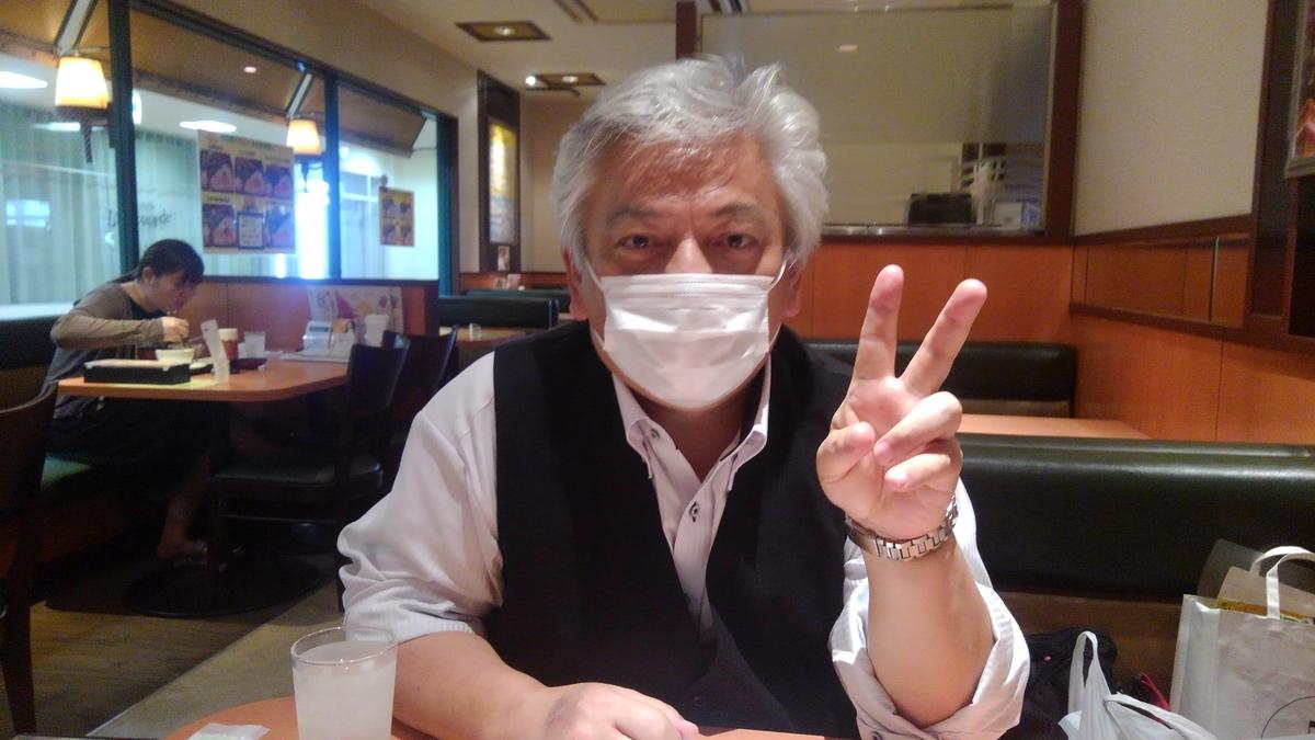 f:id:ichi-nagoyajin:20200925072525j:plain