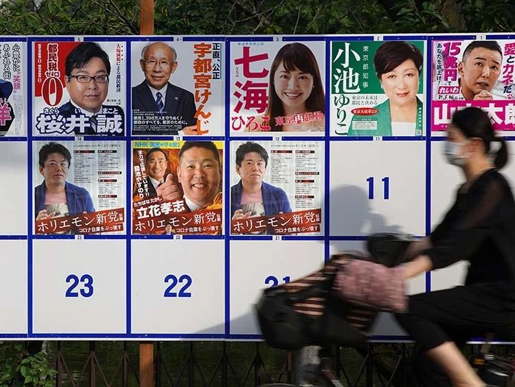 f:id:ichi-nagoyajin:20201004103156j:plain