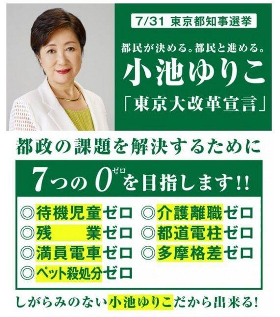 f:id:ichi-nagoyajin:20201119195138j:plain