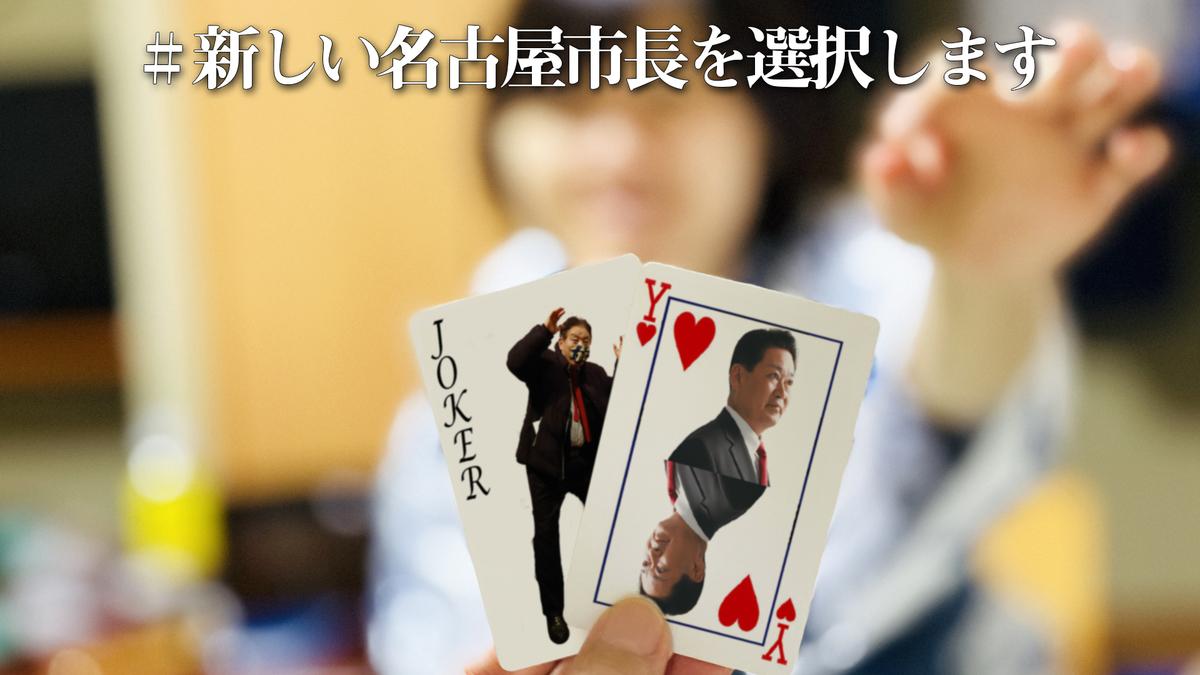 f:id:ichi-nagoyajin:20210424110106j:plain