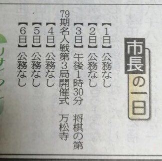 f:id:ichi-nagoyajin:20210509180206j:plain