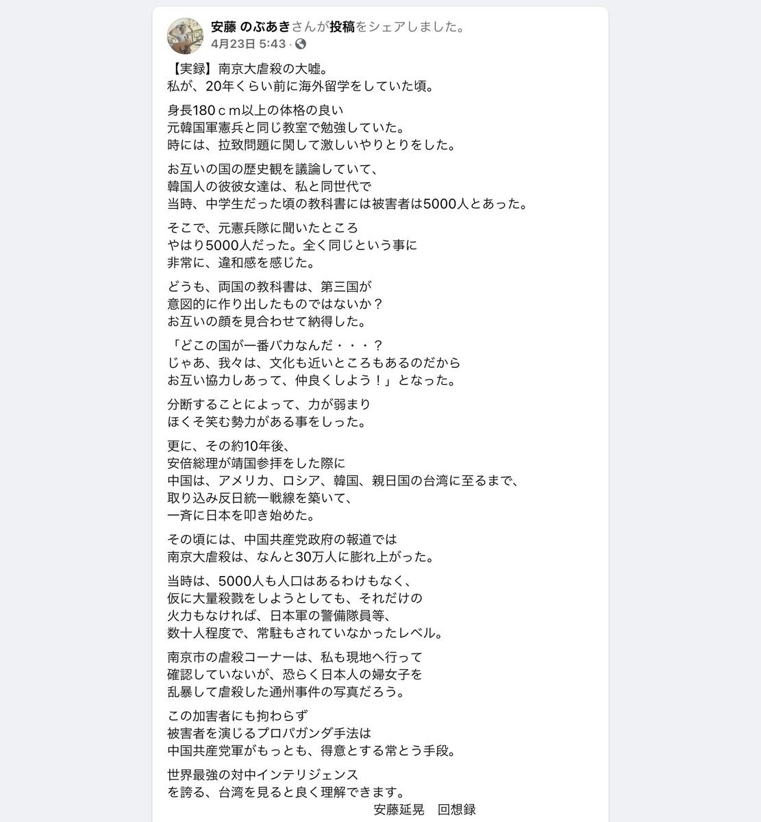 f:id:ichi-nagoyajin:20210509233348j:plain