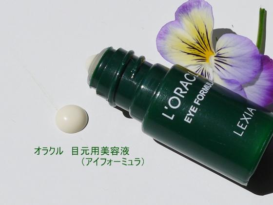 f:id:ichi-ochi:20120523133908j:image