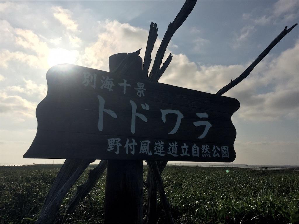 f:id:ichi01-lotusjo:20161210233649j:image