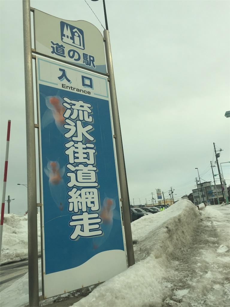 f:id:ichi01-lotusjo:20170305234206j:image