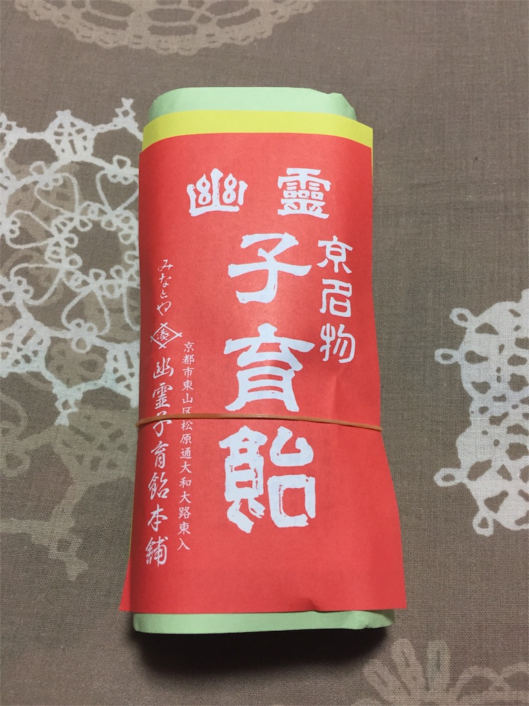 f:id:ichi01-lotusjo:20170315224842j:image