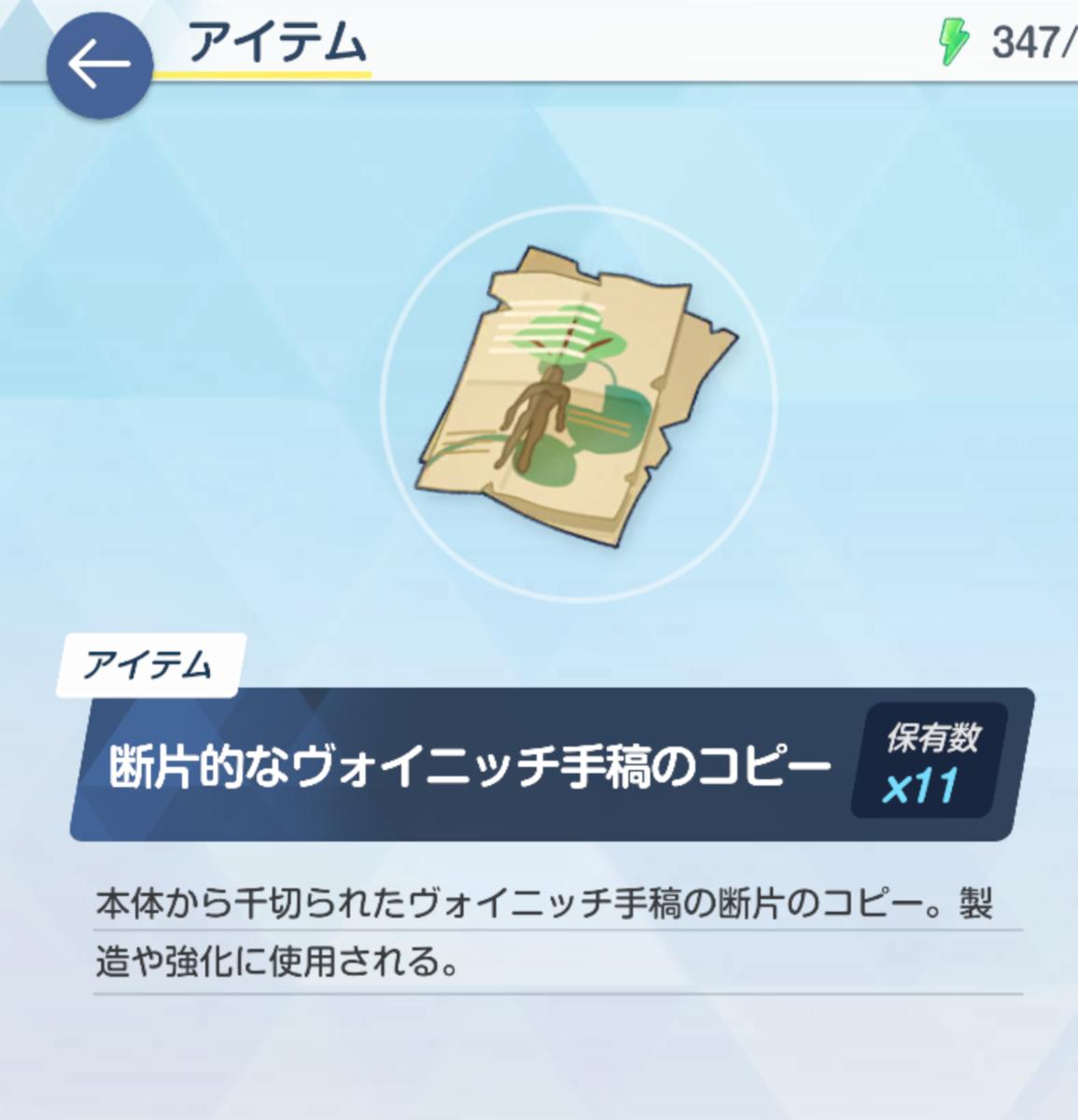 f:id:ichi1223:20210223030636p:plain