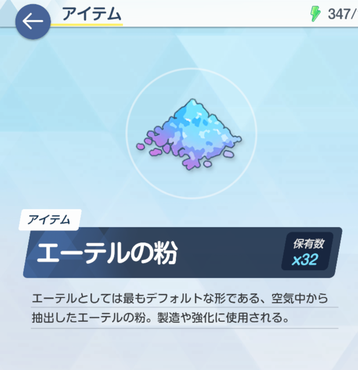 f:id:ichi1223:20210223032201p:plain
