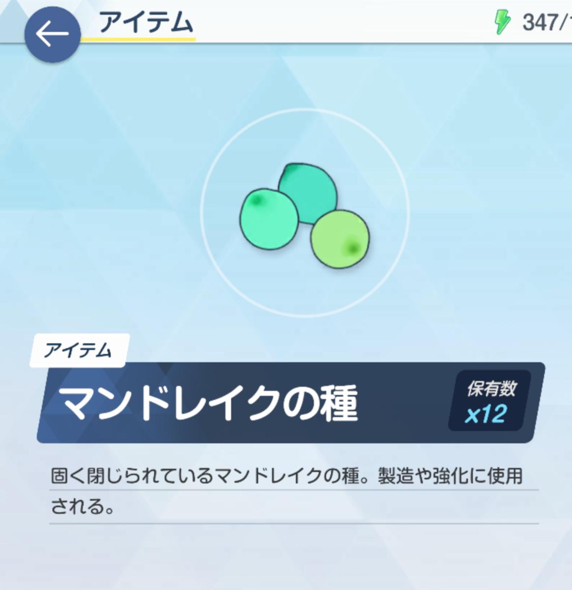 f:id:ichi1223:20210223033007p:plain