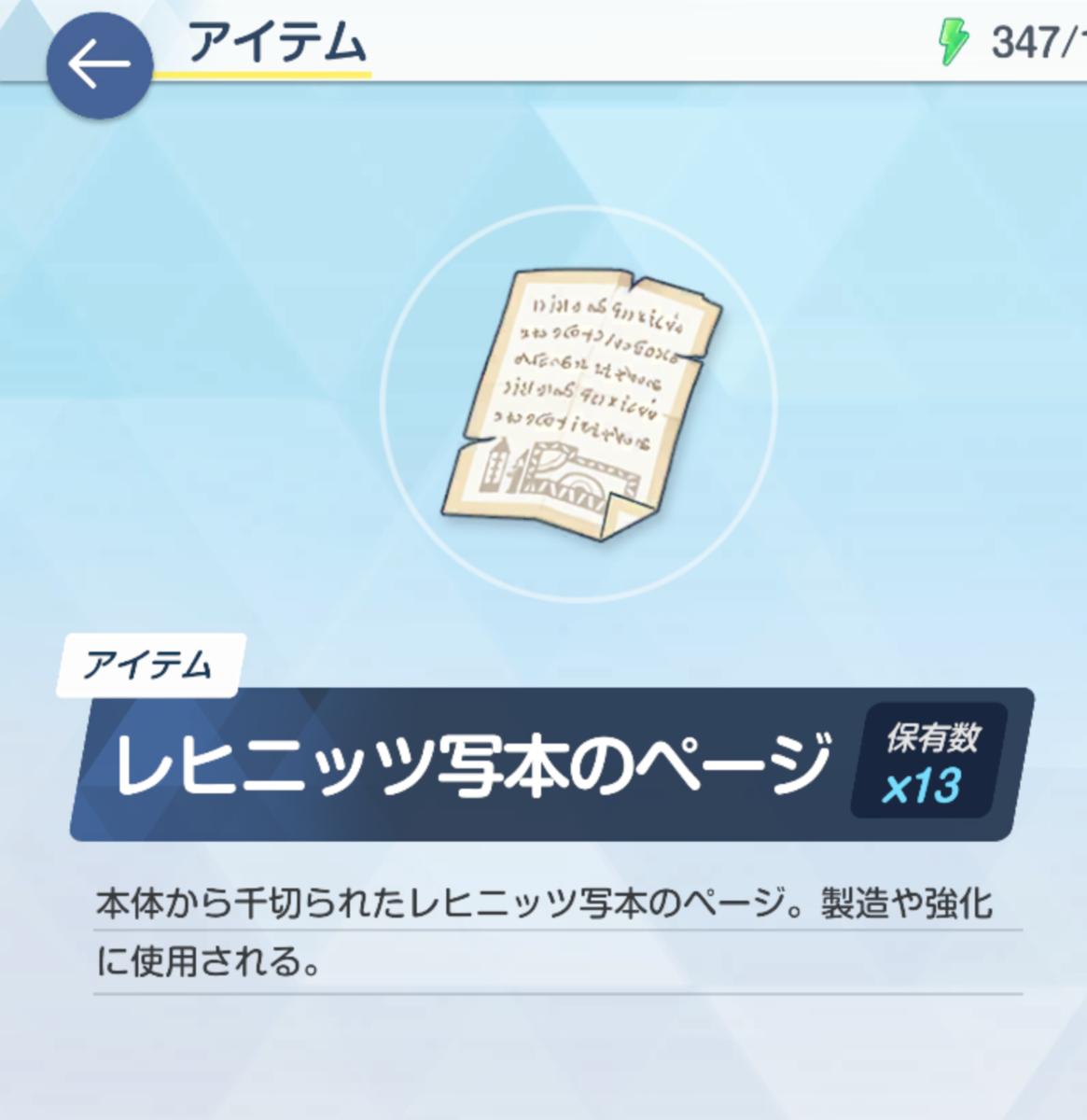 f:id:ichi1223:20210223034748p:plain