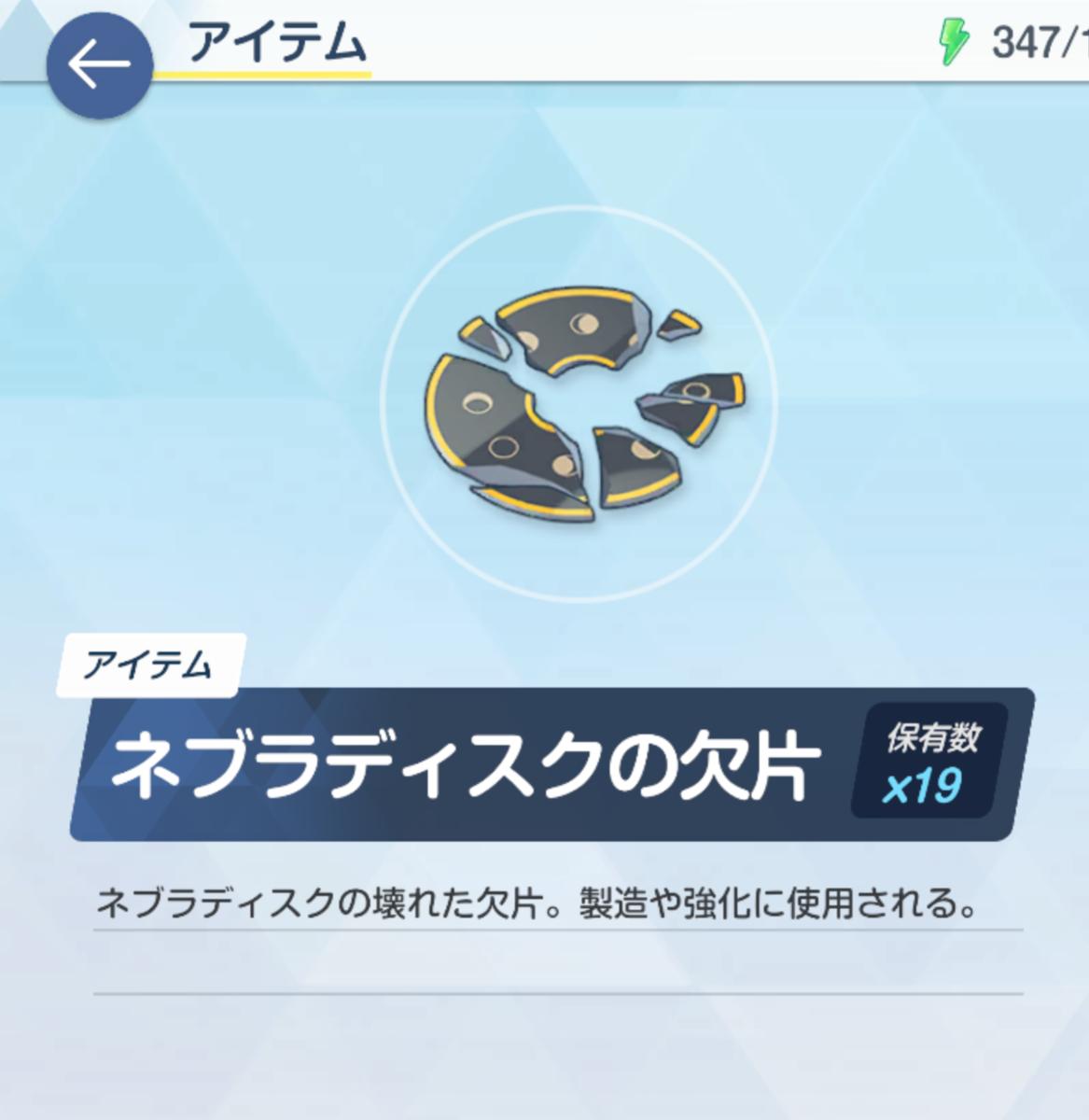f:id:ichi1223:20210223035535p:plain
