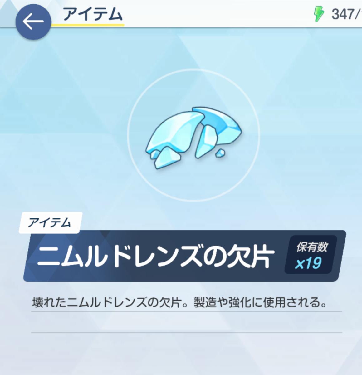 f:id:ichi1223:20210223042247p:plain