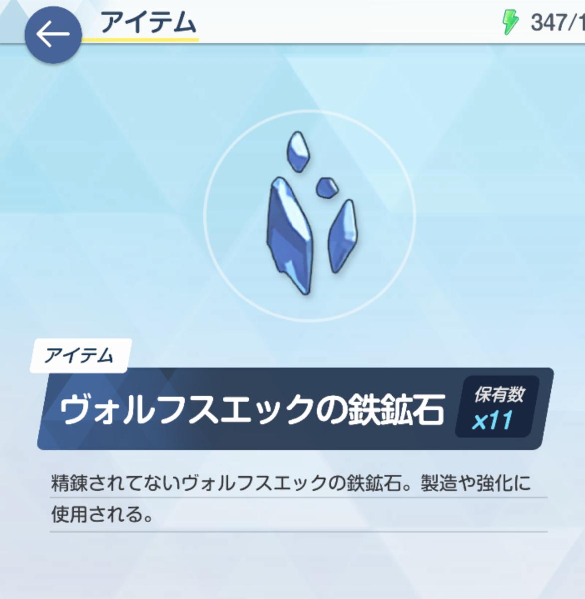 f:id:ichi1223:20210223043212p:plain