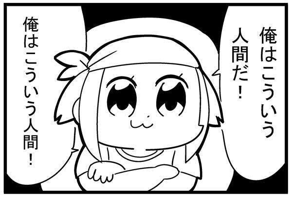 f:id:ichi1y:20170714015556j:plain