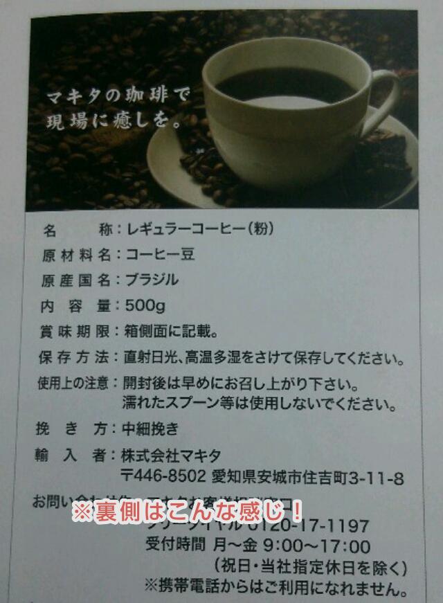 f:id:ichi3000:20170312151707p:plain