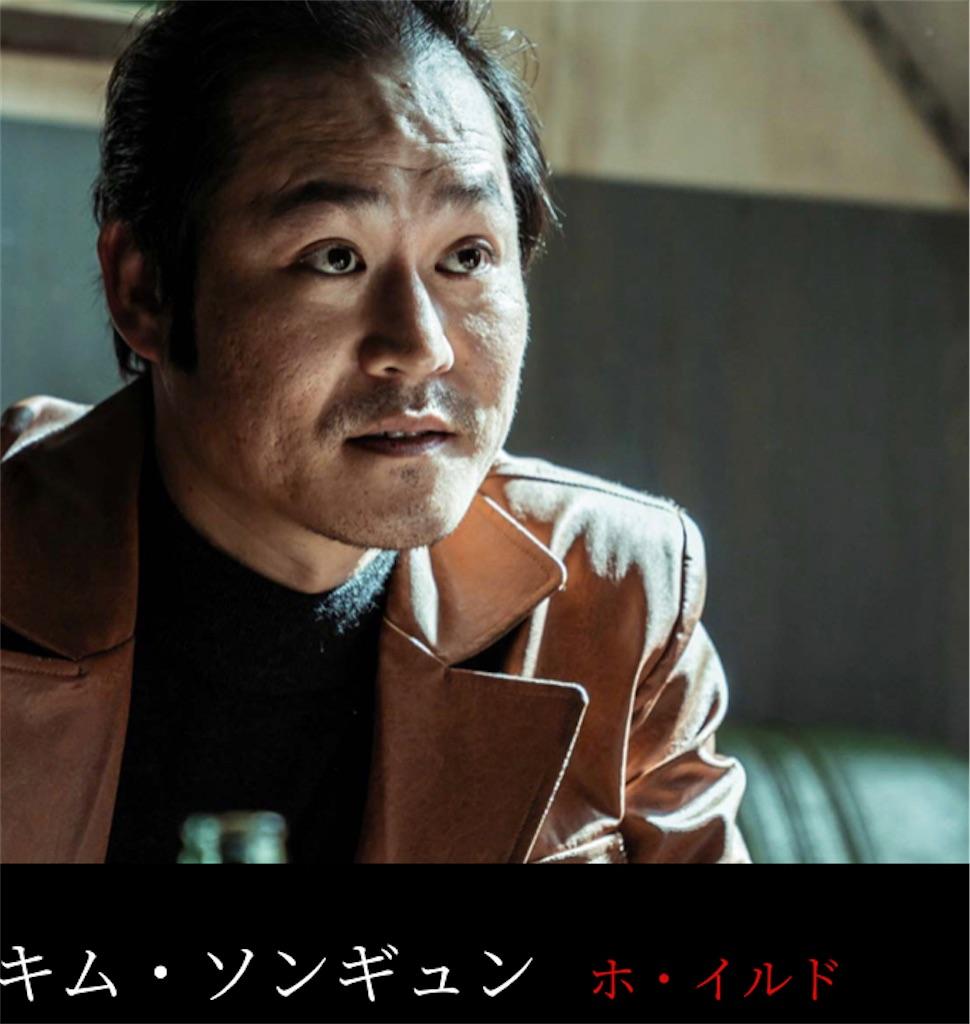 f:id:ichi_110219:20210225124817j:image