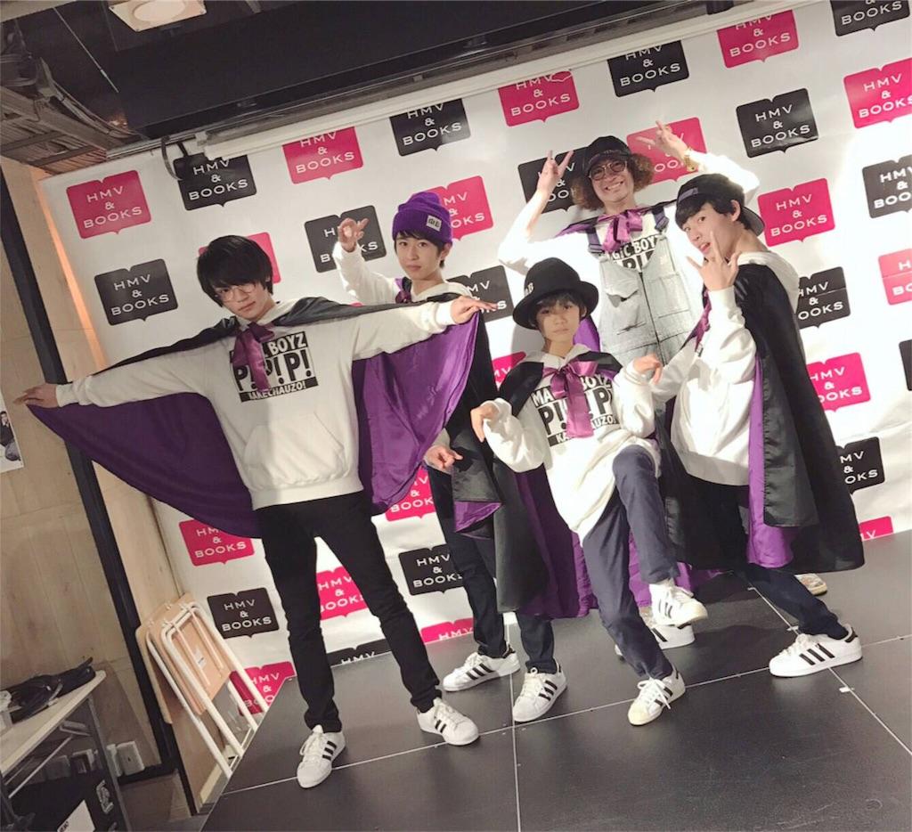 f:id:ichi_123:20170810031207j:image