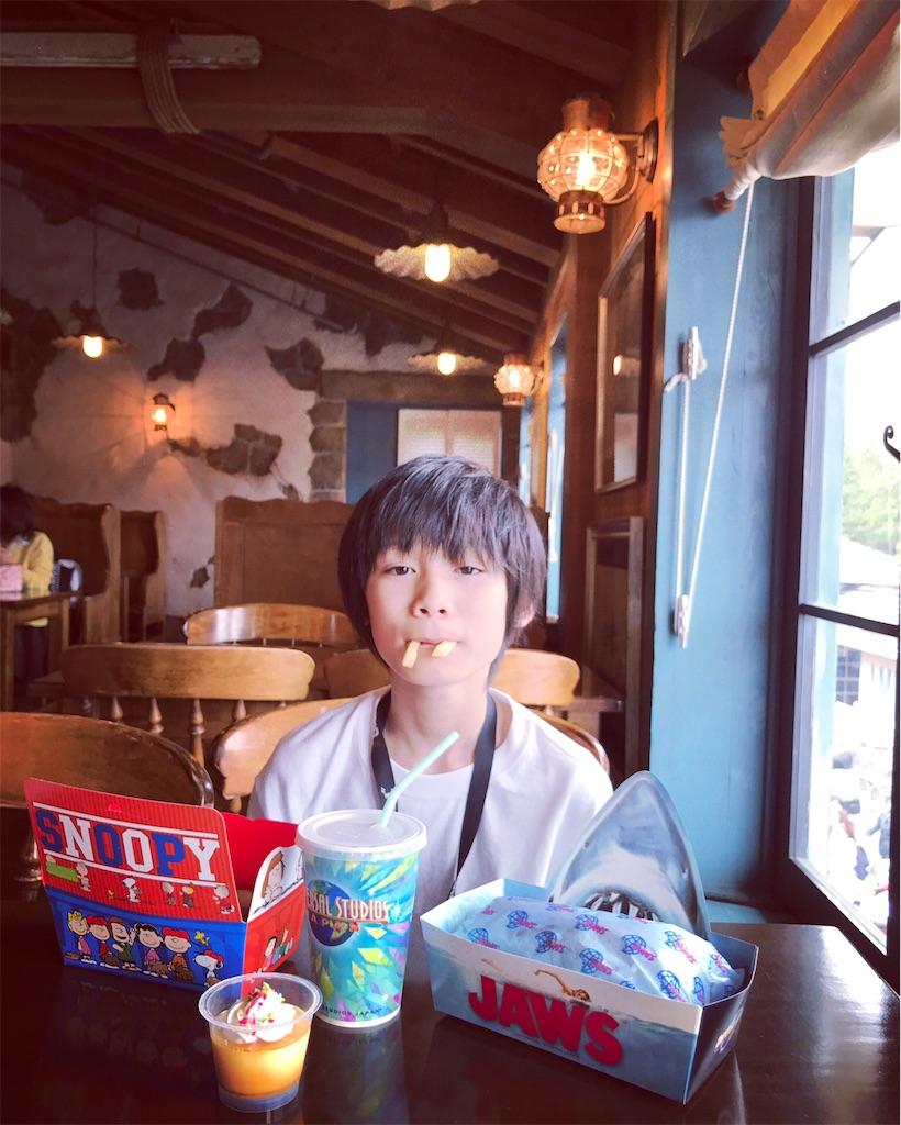 f:id:ichi_123:20170811025727j:image